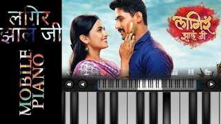 Lagir zal ji mobile piano tutorial | Marathi Channel
