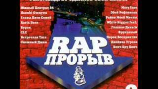 Скачать Mary Jane Наше знамя Rap Ru