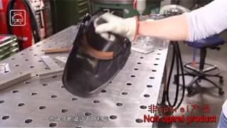 變色龍焊接防護面具介紹(完整中文)