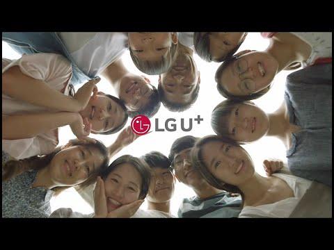 [LG U+] 고객도 LG가족입니다. 유플러스 패밀리샵