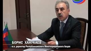 Для школьников организовали открытый урок и экскурсию по Музею гидроэнергетики Дагестана
