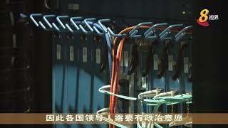 易华仁:各国政府须有政治意愿 以建立强大数码基础设施