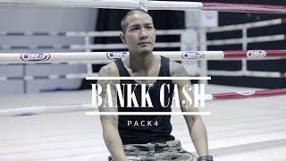 ทุกความรู้สึกหลังคอนเสิร์ต-pack4-จากbankk-cash