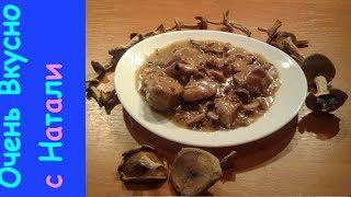 МЯСО- в духовке,с грибами(по Польски).Как приготовить свинину.Very tasty meat. How to cook pork .
