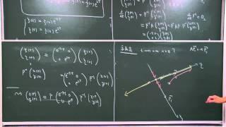 2015 線形代数学I 第1講 演習問題I(補足)