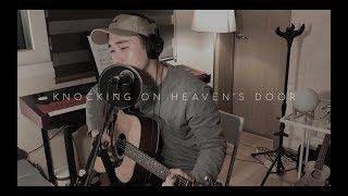 Knocking on heaven's door - Haze Moon (Bob Dylan Cover) / One Take / Live