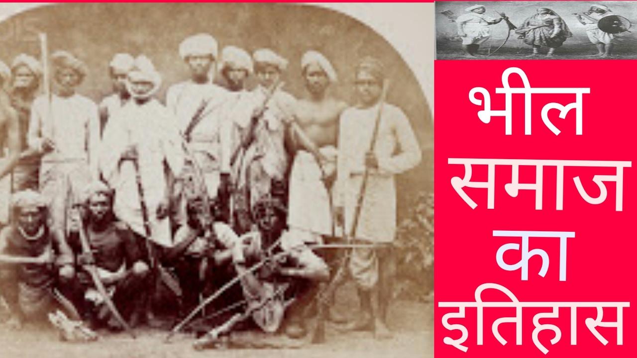 harijan history in hindi