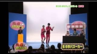 【ラッスンゴーレライ】若手関西注目芸人「8.6秒バズーカー」ノリがヤバ...