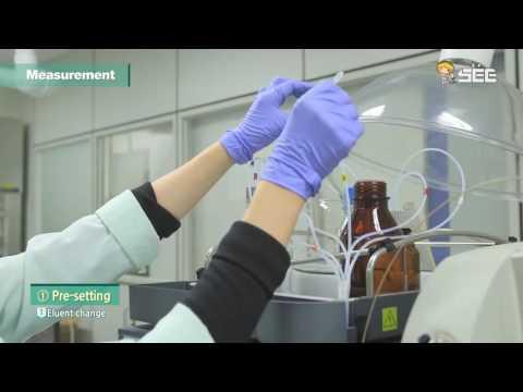 액체 크로마토그래피 질량 분석기(LC/MS)
