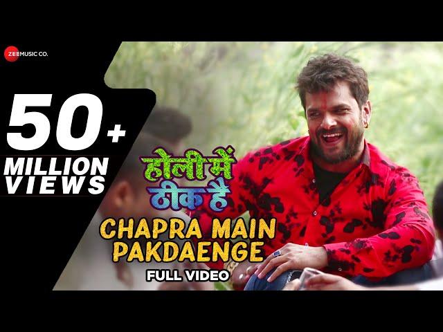 छपरा में पकड़ा�ंगे Chapra Main Pakdaenge - Full Video | Holi Main Thik Hai | Khesari Lal Yadav