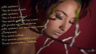 Мне нравится, что вы больны не мной...➷ ❤ ➹Марина Цветаева(https://www.youtube.com/channel/UCf8meiNGm1PSqhJYzcwIndA Мне нравится, что вы больны не мной...➷ ❤ ➹Марина Цветаева С благодарностью..., 2015-11-26T05:20:43.000Z)