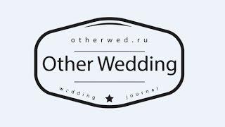 Интервью со свадьбы: Свадебные советы