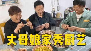 Yu Xue went back to her mother-in-law's house and cooked and prepared wine and dishes by herself