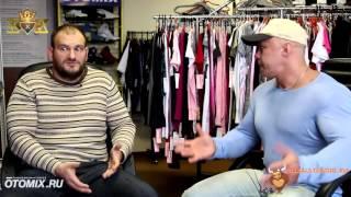 видео Покупка стероидов онлайн
