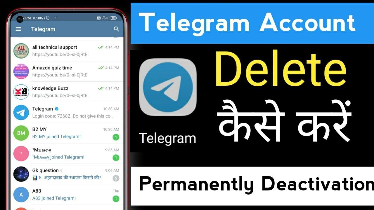 how to delete telegram account permanently 2020   Telegram account delete  kaise kare hindi - YouTube