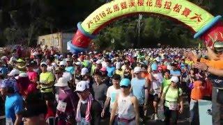 2016 3 6 北馬雙溪櫻花馬拉松起跑影片