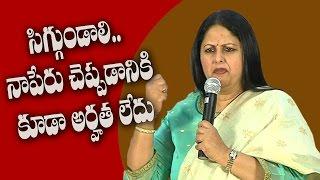 Jayasudha shocking comments on them || Head Constable Venkatramaiah ||