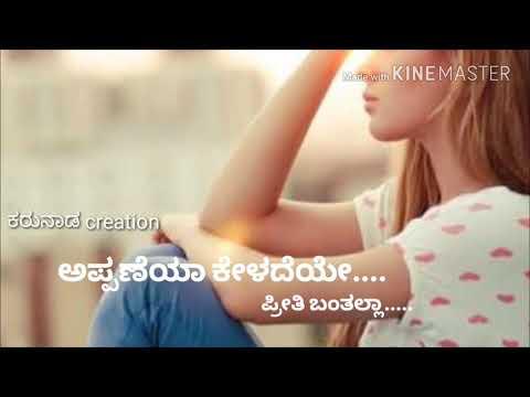 ಯಾವ ಕ್ಷಣಾ||kannada bhupathi movie||female voice|| love feeling song...