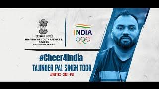 Tajinderpal Singh Toor - Shot Put | #Cheer4India