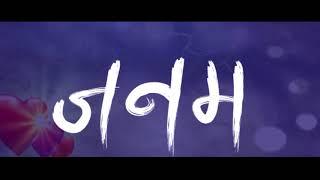 Jeevan Saathi karaoke track lyrical - Bikram rai ( male version)