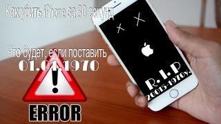 видео Часы в iPhone 4 (23/30)