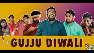 Gujju Diwali | The Comedy Factory