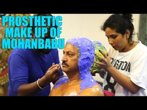 Prosthetic Makeup of Dr M Mohan Babu for #Gayatri movie || M