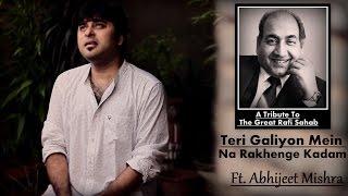 Teri Galiyon Mein Na Rakhenge Kadam   Mohammad Rafi   Cover Abhijeet Mishra