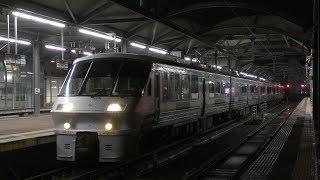 783系 みどり30号 佐世保駅入線~発車