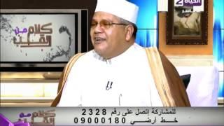كيف وصلت السيدة خديجة إلى قلب النبي ؟ - الشيخ محمد توفيق