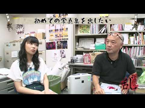 指原の乱 ep02 - YouTube