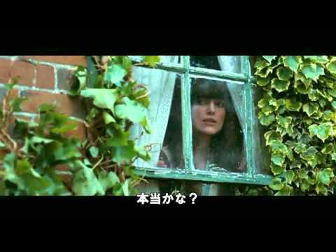 2010年公開作品。カズオ・イシグロ原作のSF小説「わたしを離さないで」を映画化した作品です。主演のキャリー・マリガンはイギリスインディ...