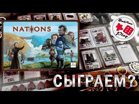 NATIONS | НАЦИИ - настольная игра-цивилизация (соло игра).