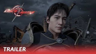 Gambar cover The King's Avatar Trailer 3 | 全职高手 | WeTV 【INDO SUB】