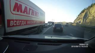 ДТП 'Волчьи ворота' Новороссийск 15.08.2016