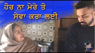 Nuh Di respect | Punjabi Funny Video | Vegemite Singh | Tayi Surinder Kaur | Mr Sammy Naz