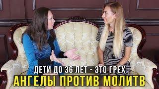 видео Семь бед - рублю держать ответ/ BANKI.RU