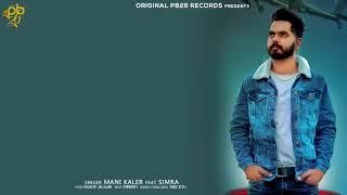 Glock Mani Kaler Simra Free MP3 Song Download 320 Kbps