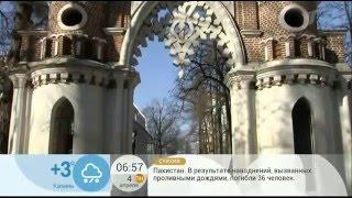 """Первый канал """"Доброе утро"""" апрель 2016 года"""