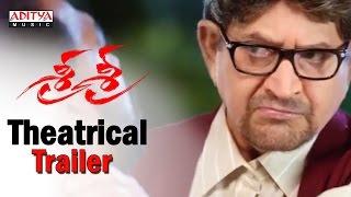SRI SRI Movie Theatrical Trailer @ Sri Sri Audio Launch || Krishna, Vijaya Nirmala || E.S.Murthy