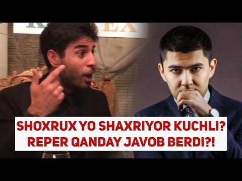 Shoxrux yo Shaxriyor kuchli? Reper qanday javob berdi?!