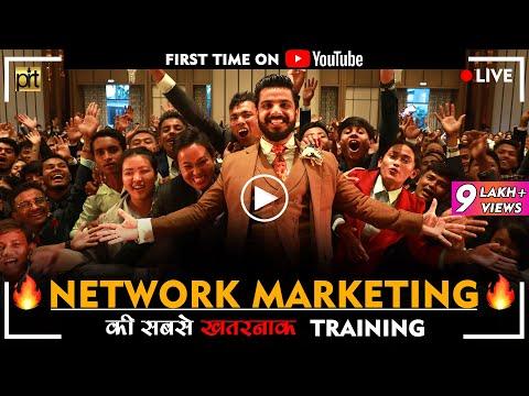 Network Marketing Full Training By Pushkar Raj Thakur | MLM Seminar | Network Marketing Coach