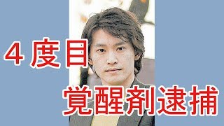女優・三田佳子(76)の次男で職業不詳の高橋祐也容疑者(38)が1...