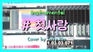 [Instrumental] Bolbbalgan4 (볼빨간사춘기) - #첫사랑 (First Love) 여자키/남자키 Cover by Jerry Kim