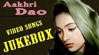 Aakhri Dao | All Songs | Nutan Special Hit Songs | Jukebox