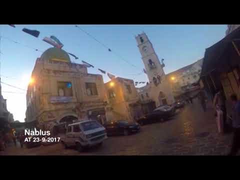 Nablus 28 9 2017