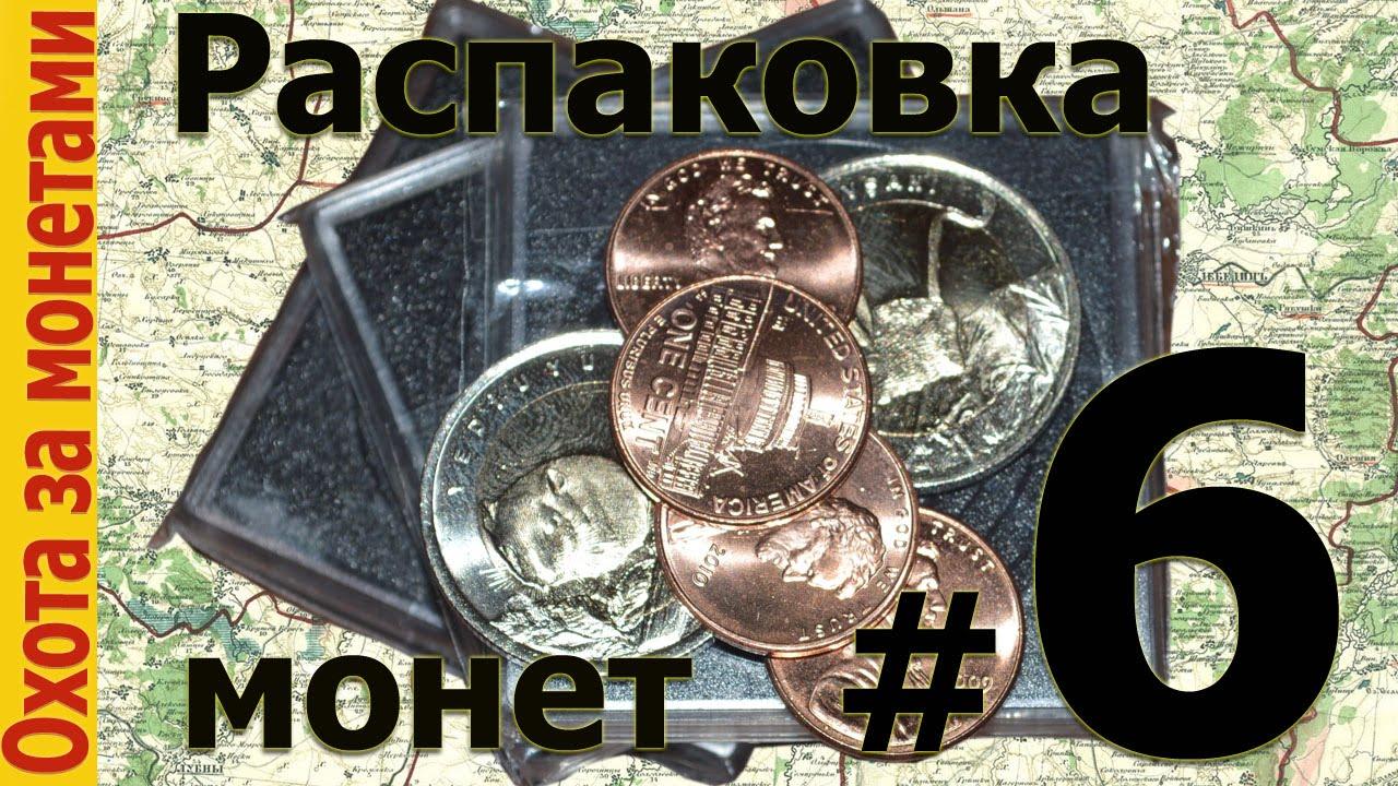 Богатый выбор инвестиционных и памятных монет из золота и серебра. Победоносец