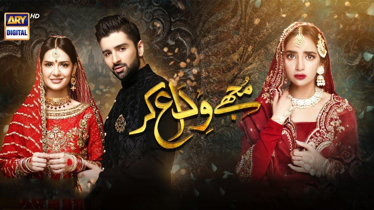 Mujhay Vida Kar Episode 36 | BEST SCENE | ARY Digital Drama