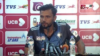 Mashrafe and Mahmudullah Press Conference || 25th Match || Edition 6 || BPL 2019