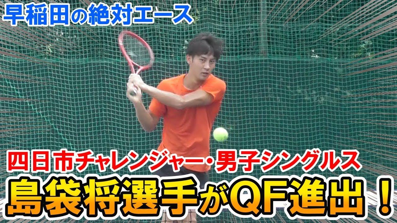 テニス 望月勇希 兄弟